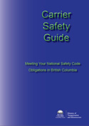 Carrier Safety Guide Cover
